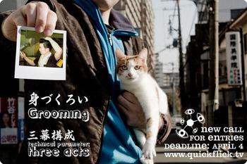 SafeRedirect.jpg